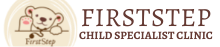 FirstStep Child Specialist Clinic